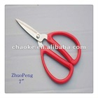 Professional Dressmaker scissors