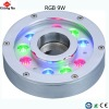 RGB 9W Stainless Steel LED Underwater Light
