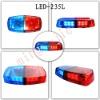 LED alarm Light (KD-235L)