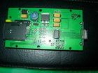 Aluminum PCB board