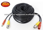 CCTV accessory 20m video power cable