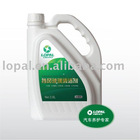 automobile glass cleaner