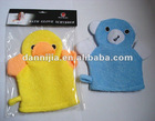 DNJ-lovely and popular cartoon bath glove product
