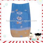Comfortable Disposable Baby Pull Up Diapers