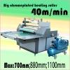 BOPP thermal film laminating machine for 880mm