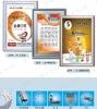 YB-LB-L Light Box
