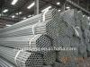 Guoqiang scaffolding tube