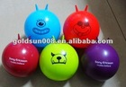 pvc Hopper ball