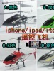 ALLOY MINI RC HELICOPTER WITH GYRO IPHONE / IPAD / ITOUCH RC I-HELICOPTER