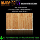UV melamine wood grain paper laminated mdf board
