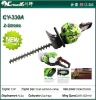 double blade hedge trimmer CY-330B