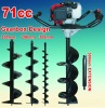 71cc 1m. 2m 3m auger earth drill