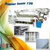 736 Flexible advance rapier loom with latest technology