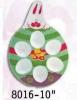 egg mat