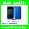 2012 new product For iphone 3G/3GS soft silcone case
