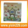 EVA toys puzzle