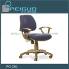 PG-C63 Commercial Furniture Office Chair