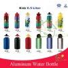 0.5 liter aluminum sport water bottle