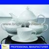 17PCS BONE CHINA TEA SET
