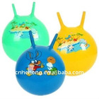 BOUNCING/JUMPING/HOPPING BALL--TB005