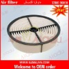 Filter Air for TOYOTA 17801-50010 If LEXUS LS400 UCF10/UCF20 year 8912-9410-