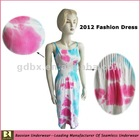 Fashion dress 2012 women