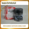 High Quality Car Oil Filter for TOYOTA