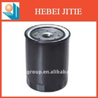 donaldson oil filter 15601-33021,15601-33020