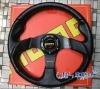 Racing Suede Steering Wheel