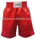 MMA Boxing short