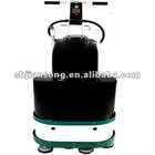 JS-550B floor cleaner machine