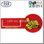 Supermarket pop promotion board (PB-7008)