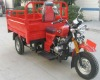 150cc-250cc open cargo tricycle
