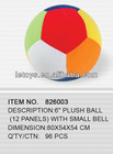 """6"""" PLUSH BALL WITH SMALL BELL"""
