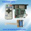 MP5 video module,video player,DVD video module,mp5 module