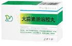 Gastro-resistant Allicin Soft Capsules