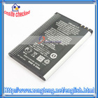 3.7V 1500mAh BP-4L Battery for Nokia E90i N810 E61i E71