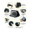 New Portable 7' MID speaker bag