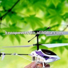 Lark No.1 3CH Radio Control (RC) Mini helicopter