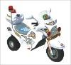 White children motorbikeXS-CM008