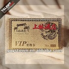 Vip Gold Card for Hotel