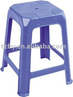 Guest Plastic Stool Chair BY-007