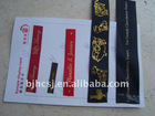 2011 printed polyester satin ribbon with silver/gold stamping