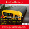 Mini UPS 200W 110V 12V 24V DC Emergency Portable Battery Pack for Car Starter