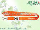 breakaway imprinted satin lanyard
