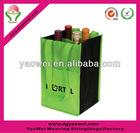 cheap pp non-woven bag for bottle,non-woven shopping bag (factory)