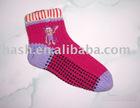Winter Room Socks (SDC10883)