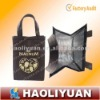 foldable cool ice pack bag