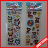 soft puffy stickers