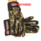 Bicycle gloves wind 511 riding glove refers to all winter long refers to the mountain bikers